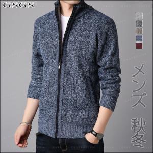 カーディガン ニット メンズセーター 裏起毛 タートルネック チェーン付き アウター ショート丈|gsgs-shopping