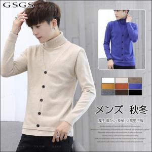 メンズ フェイクレイヤード ニットセーター トップス ショート丈 柔らかい おしゃれ ビジネスカジュアル きれいめ|gsgs-shopping