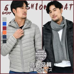 ダウンジャケット ダウンコート メンズファッション 男性 アウター 冬服 大人 シンプル 冬の定番 お洒落 たためるタイプ 収納袋付き 帽子 gsgs-shopping