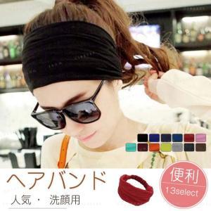 ヘアバンド レディース ヘアアクセサリー 後ろゴム 韓国ファッション 小物 女の髪飾り 伸縮性あり 柔らかい gsgs-shopping