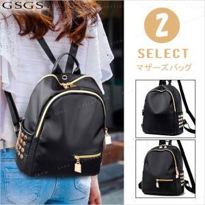 マザーズバッグ リュックサック 女性 通勤 通学 軽量 bag 新作 オックスフォード バッグ|gsgs-shopping
