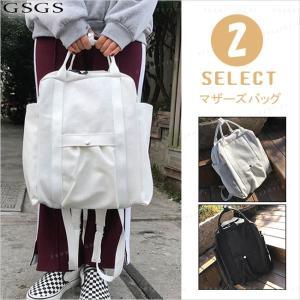 送料無料 リュックサック 大容量 男女兼用 通勤 通学 ホワイト ブラック 軽量 bag オックスフォード バッグ|gsgs-shopping