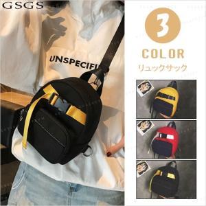 マザーズバッグ リュックサック 可愛い 女性 軽量 ミニ バック bag オックスフォード バッグ|gsgs-shopping