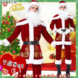サンタクロース サンタ服 男性 クリスマス 衣装 コスプレ 大人用 メンズ コスチューム パーティー 仮装|gsgs-shopping