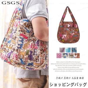 ショッピングバッグ  エコバッグ  レディース  軽量  折り畳み  かわいい|gsgs-shopping