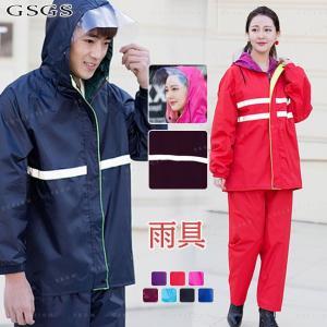 レインコート レインウェア 雨具 上下セット 軽量  顔が濡れない 顔の雨よけ 透明のサンバイザー付きで雨除け対策バッチリ|gsgs-shopping