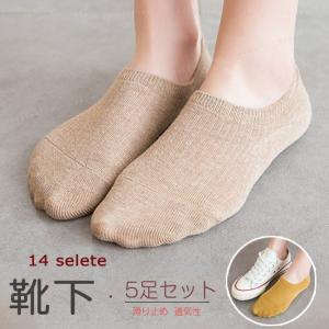 カバーソックス 靴下 レディース 薄手 通気性 夏 見えない 滑り止め 5足セット gsgs-shopping