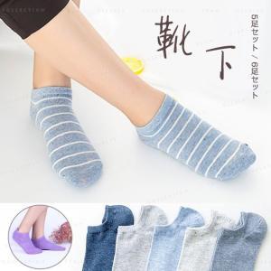 カバーソックス 靴下 レディース 通気性 運動 薄手 夏 運動 見えない 5足セット gsgs-shopping