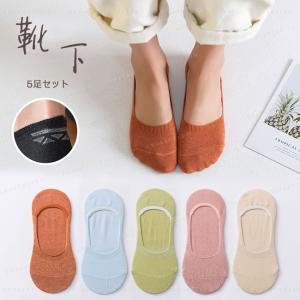 カバーソックス 靴下 レディース 春夏 通気性 かわいい 見えない 滑り止め 5足セット gsgs-shopping