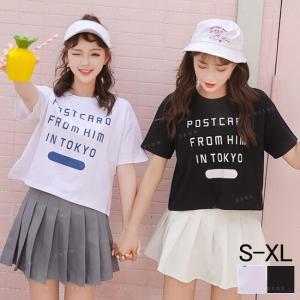Tシャツ 半袖 レディース トップス ゆるティー カットソー  体型カバー ゆったり 薄手 夏服 新作 ファッション|gsgs-shopping