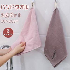 ハンドタオル ハンカチ かわいい フェイスタオル 吸水力 綿|gsgs-shopping
