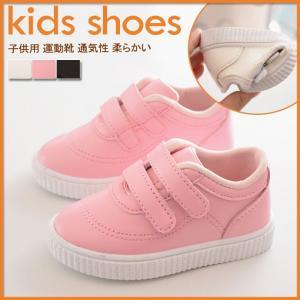 スニーカー キッズ 子供靴 男の子 女の子 通園 通学 ジュニアシューズ こども マジックタイプ 柔らかい|gsgs-shopping