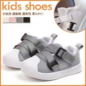 スニーカー キッズ 子供靴 男の子 女の子 子供用 春秋 こども オシャレ シューズ  マジックタイプ 運動靴|gsgs-shopping