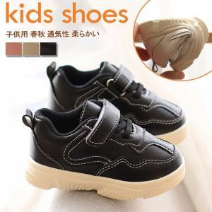 スニーカー キッズ 子供靴 男の子 女の子 子供用 通園 通学 シューズ 柔らかい  こども オシャレ|gsgs-shopping
