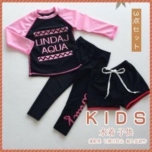 水着 子供 キッズ 女の子 長袖 3点セット スイムウェア 水泳 新作 日焼け防止 セパレート|gsgs-shopping