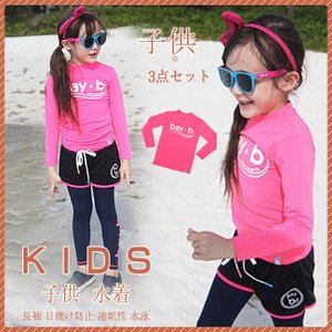水着 子供 キッズ 女の子 upf50+ スイムウェア ウエットスーツ セパレート 3点セット 長袖 日焼け防止 速乾性 水泳|gsgs-shopping