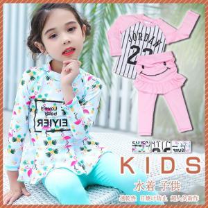 水着 子供 キッズ 女の子 スイムウェア 長袖 セット 日焼け防止 セパレート  水泳|gsgs-shopping