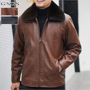 送料無料 レザージャケット メンズ レザーコート 裏起毛 ジャケット ジャンパー ブルゾン アウター PU|gsgs-shopping