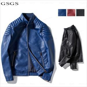 送料無料 レザージャケット メンズ レザーコート シングル PU革  大きいサイズ PU|gsgs-shopping