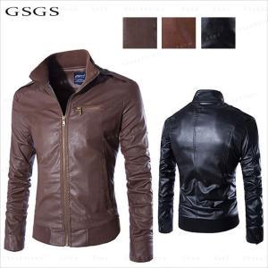 送料無料 レザージャケット メンズ レザーコート シングル  ブルゾン  革ジャケット メンズアウター PU|gsgs-shopping