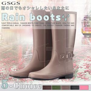 レインブーツ レインシューズ 長靴 ロング レディース 雨具|gsgs-shopping