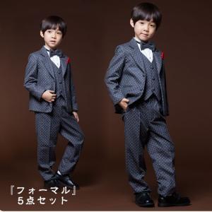 子供スーツ タキシード 子供服  入学式 スーツ 男の子 スーツ キッズ フォーマル 男の子 子供 7点セット カジュアル  入学・入園|gsgs-shopping