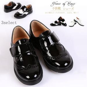 子供靴 シューズ フォーマル 発表会 面ファスナー 革風 履きやすい 卒業式 舞台 マジックテープ 男の子 格好いい|gsgs-shopping