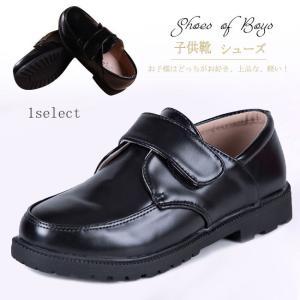 子供靴 シューズ フォーマル 発表会 面ファスナー 便利 小学生 入学式 入園式 卒業式 可愛い マジックテープ 履きやすい|gsgs-shopping