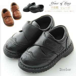 子供靴 シューズ フォーマル 発表会 マジックテープ 履きやすい ベイビーシューズ 新学期プレゼント ベイビー 可愛い|gsgs-shopping