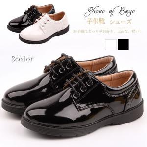 子供靴 シューズ フォーマル 発表会 サイズ豊富 シンプル キッズファッション 入学式 卒業式 滑りにくい 韓国風|gsgs-shopping