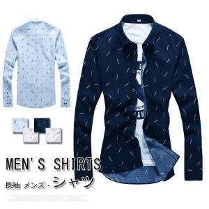 シャツ メンズ 長袖 シンプル カジュアルシャツ ビジネススタイル ワイシャツ オフィス おしゃれ 人気新作 gsgs-shopping