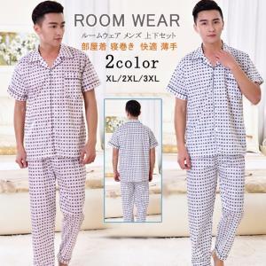 ルームウェア メンズ パジャマ 上下セット 半袖 前開き 寝巻き シャツパジャマ 快適 冷房対策 薄手|gsgs-shopping