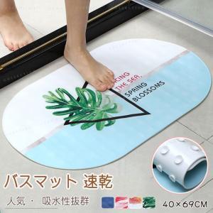 浴室内マット お風呂マット お風呂洗い場マット 浴槽 吸着 マット 滑り止め付き フラット吸盤型|gsgs-shopping