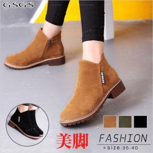 ショートブーツ レディース ローヒール ブーツ 大きいサイズ 履きやすい 相性抜群 大人カジュアル スタイルアップ 新作|gsgs-shopping