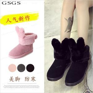ムートンブーツ ショートブーツ レディース ショート丈 防寒 滑り止め 痛くない 脚長 美脚 疲れない かわいい 大きいサイズ gsgs-shopping