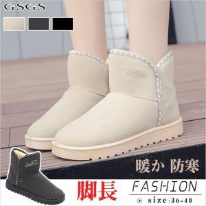 ムートンブーツ ショートブーツ レディース 大きいサイズ 防滑 滑りにくい 防寒 寒さ対策 痛くない 脚長 美脚 送料無料 gsgs-shopping