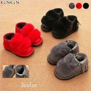 送料無料 ムートンブーツ こども ショートブーツ ムートン 防寒 ベリーショートブーツ 靴 ボア シンプル|gsgs-shopping