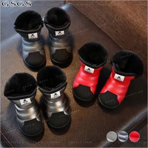 送料無料 ムートンブーツ こども ショートブーツ 暖か 防寒 冬 可愛い おしゃれ カジュアル|gsgs-shopping