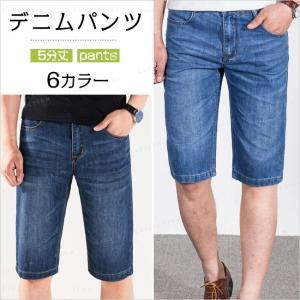 ショートパンツ 新作 デニム メンズ 人気 ファション ジーンズ ハーフパンツ 5分丈 スウェット パンツ MENS|gsgs-shopping