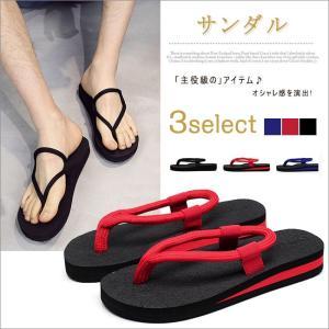 ビーチサンダル サンダル メンズ 今季新作 韓国風 メンズ用 ビーチサンダル 夏ファション サンダル メンズ用 痛くない 今季新作 韓国風 歩きやすい|gsgs-shopping