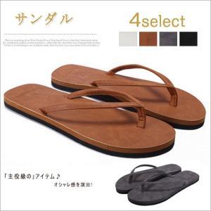 夏ファッション 今季新作 ビーチサンダル 韓国風 サンダル  夏ファッション 今季新作  痛くない  リボン  歩きやすい|gsgs-shopping