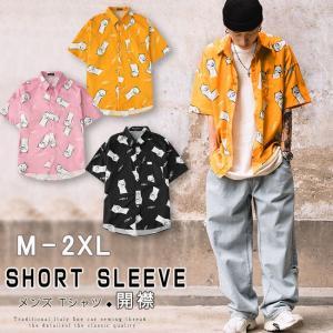開襟 シャツ 半袖 メンズ トップス オープンカラーシャツ カジュアル 柄シャツ 人気ファッショ アロハシャツ 大きいサイズ gsgs-shopping