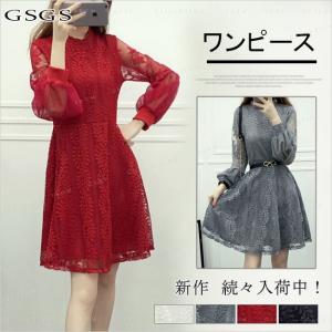 品質にこだわり、お求め安い価格を追求したファッション!♪ 人気ワンピースを取り揃え!♪ 是非、参考に...