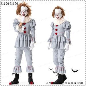 ハロウィン ゾンビボーイ 子供用 コスプレ 衣装 ハロウィン 仮装 子供 キッズ コスチューム ホラー グッズ 怖い ゾンビ 子ども用 パーティーグッズ|gsgs-shopping