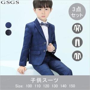 フォーマルスーツ 子供服  男の子 キッズ 子供スーツ  3点セット 七五三 入園式 卒業式 発表会|gsgs-shopping