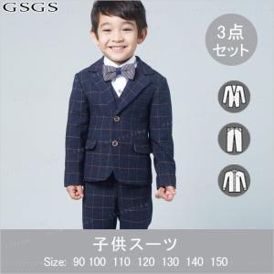 フォーマルスーツ 子供スーツ 男の子 フォーマル  キッズ 入学式 スーツ 3点セット|gsgs-shopping