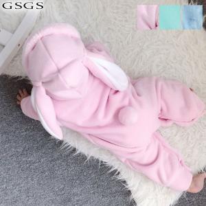 ベビー服 ロンパース カバーオール 新生児 秋冬服 ギフト 赤ちゃん かわいい 柔らかい 肌触りいい お出産祝い|gsgs-shopping