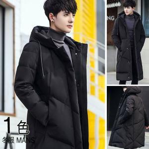 コート メンズファッション 男性 冬 アウター ロング丈 ブラック 大きいサイズ 厚手 暖かい 防寒 シンプル 屋外のお仕事に gsgs-shopping