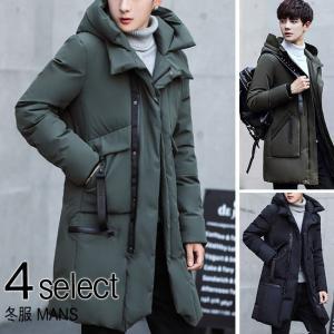 ダウンコート メンズファッション 男性 冬 アウター ロング丈 ベーシックタイプ カジュアルタイプ 無地 ブラック グリーン 帽子付き gsgs-shopping