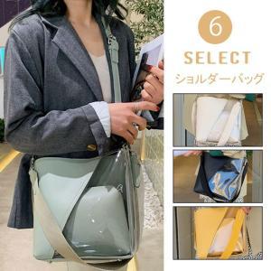 バッグ レディース クリアバッグ ショルダーバッグ バッグインバッグ インナーバッグ ビニール 大容量 透明バッグ|gsgs-shopping